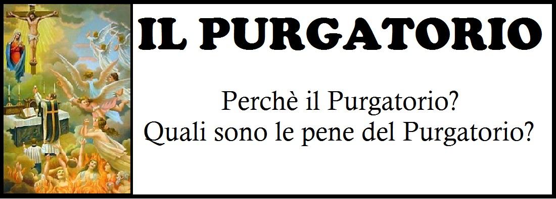 pulsante purgatorio2